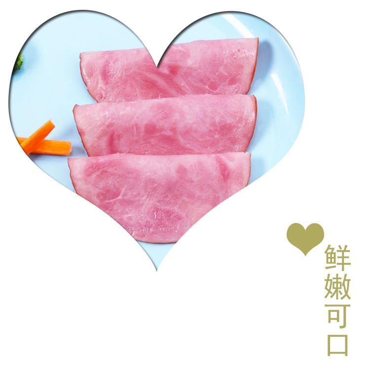 新元通脊火腿片90g5包即食三明治肉片西餐火腿切片卤味即食熟食3