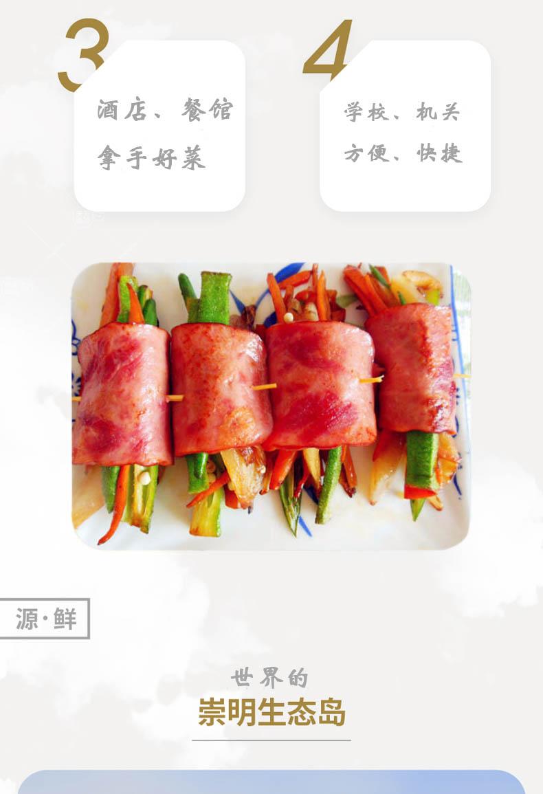 新元通脊火腿片90g5包即食三明治肉片西餐火腿切片卤味即食熟食4