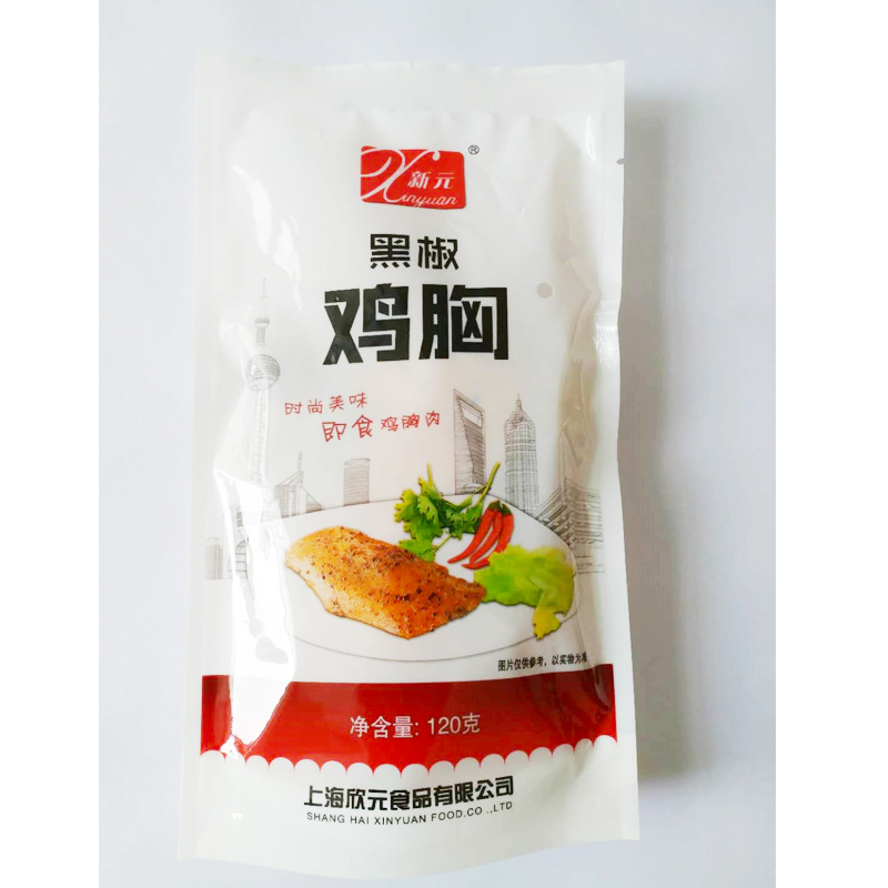 新元黑椒雞胸雞胸肉輕食即食真空小包裝雞胸脯健身即食零食4袋3