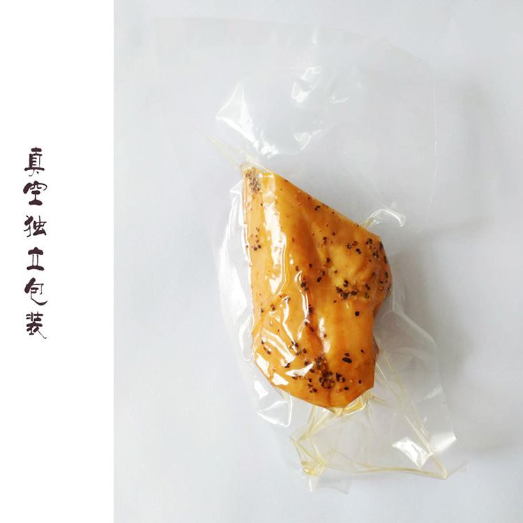 新元黑椒雞胸雞胸肉輕食即食真空小包裝雞胸脯健身即食零食4袋4