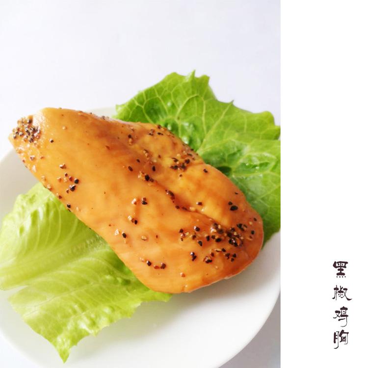 新元黑椒雞胸雞胸肉輕食即食真空小包裝雞胸脯健身即食零食4袋5