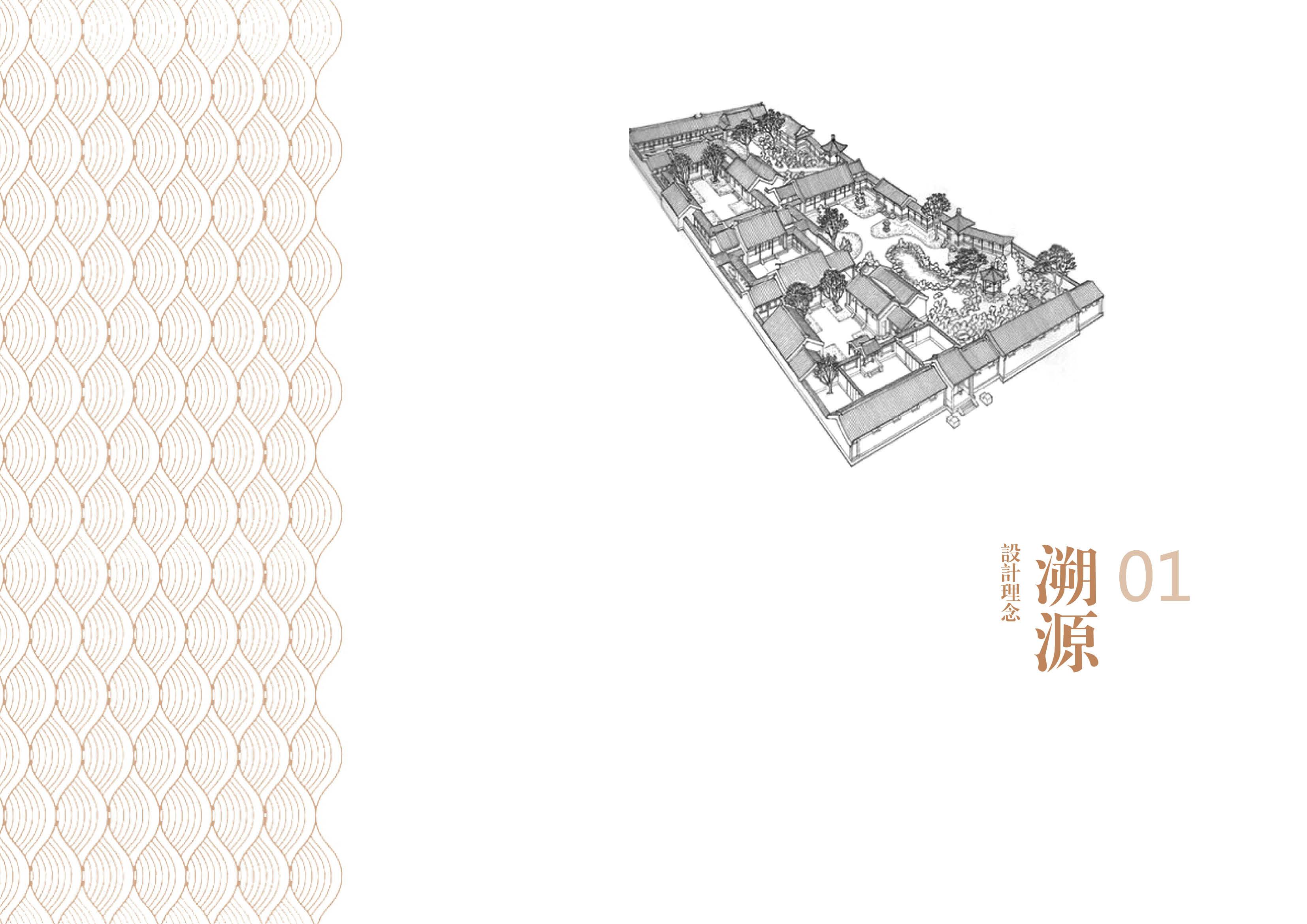 亳州府景观设计3