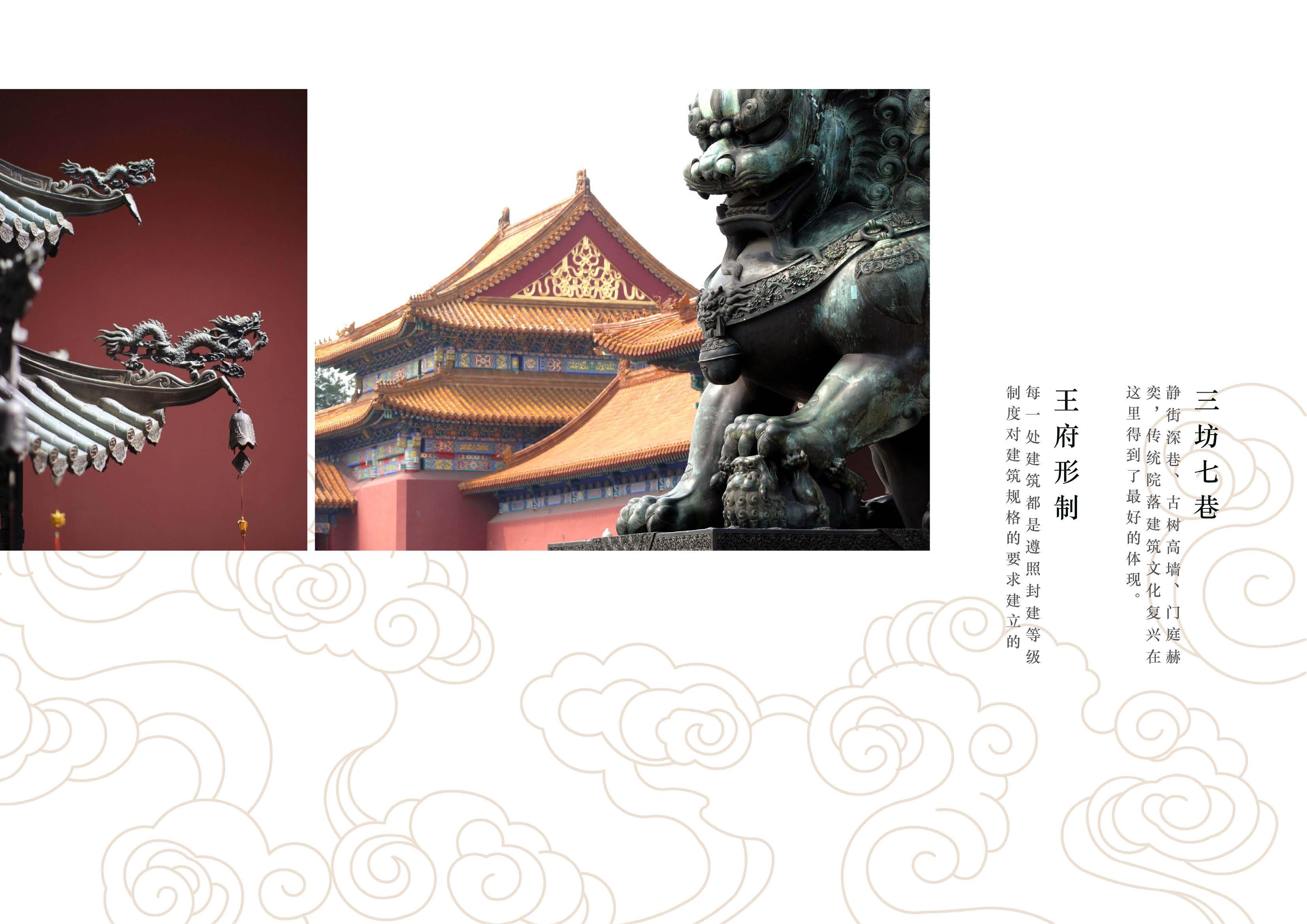 亳州府景观设计5