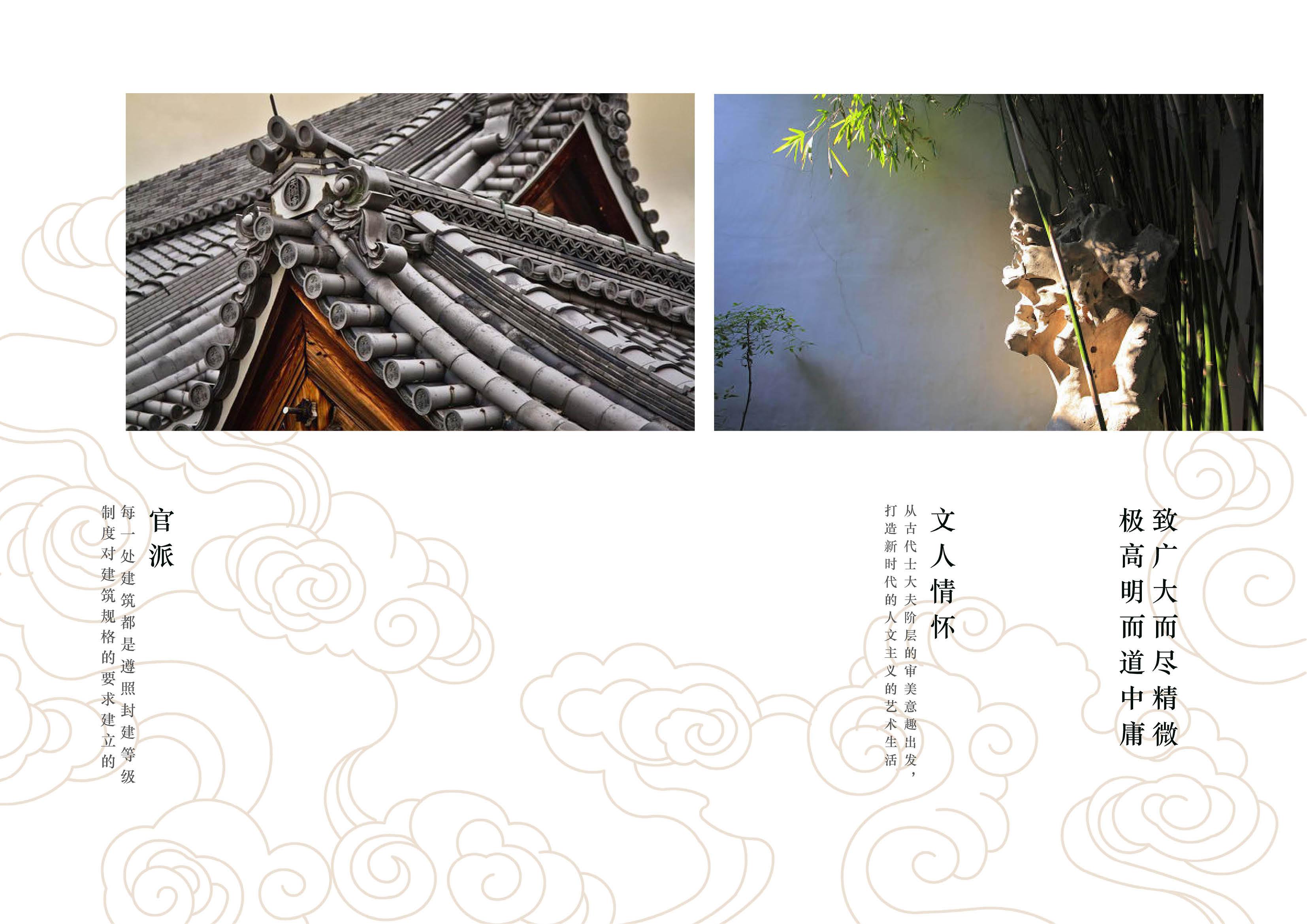 亳州府景观设计6