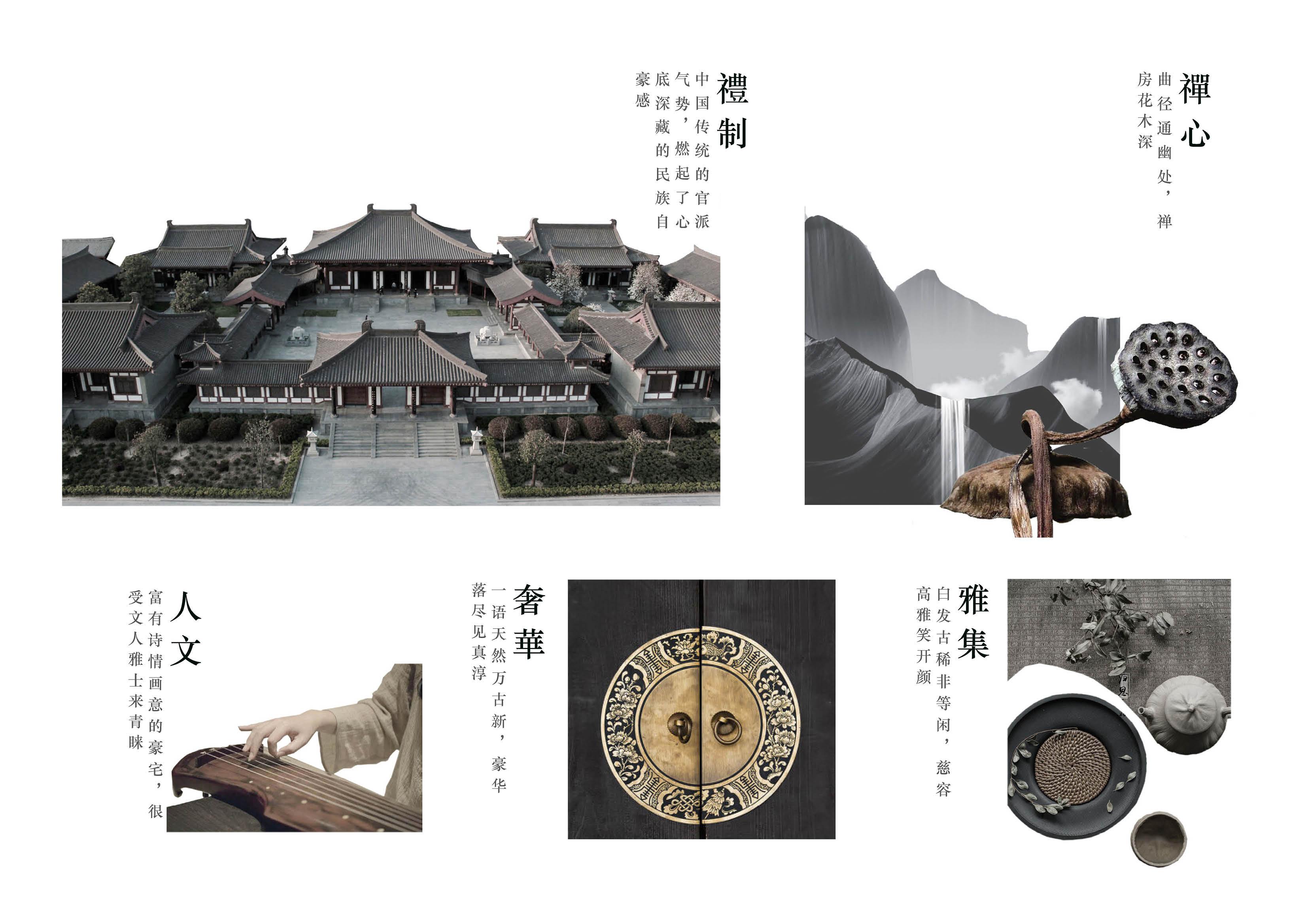 亳州府景观设计7
