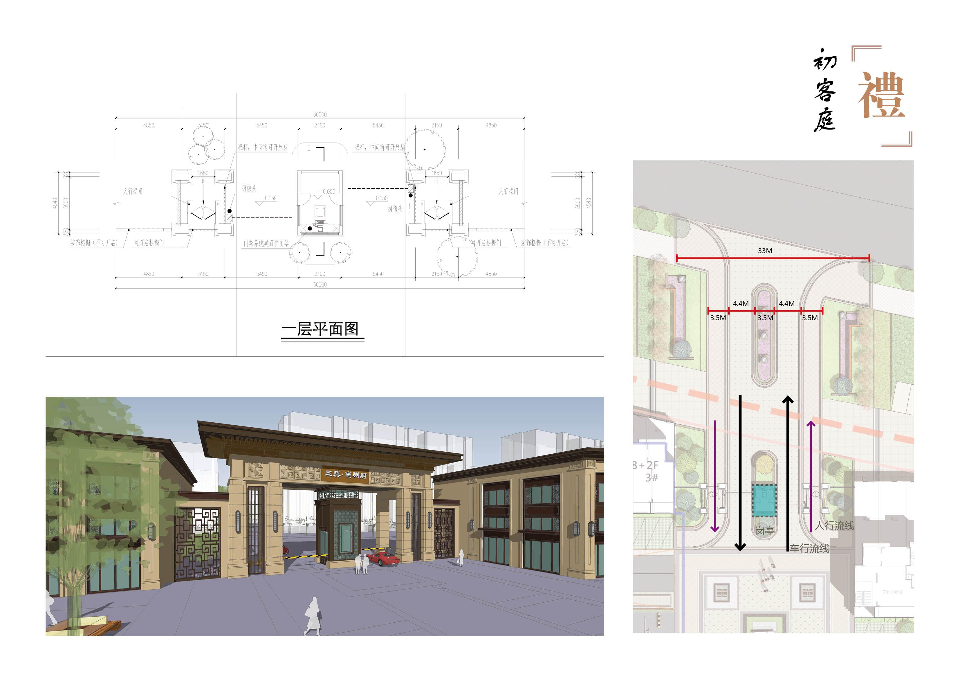 亳州府景观设计23