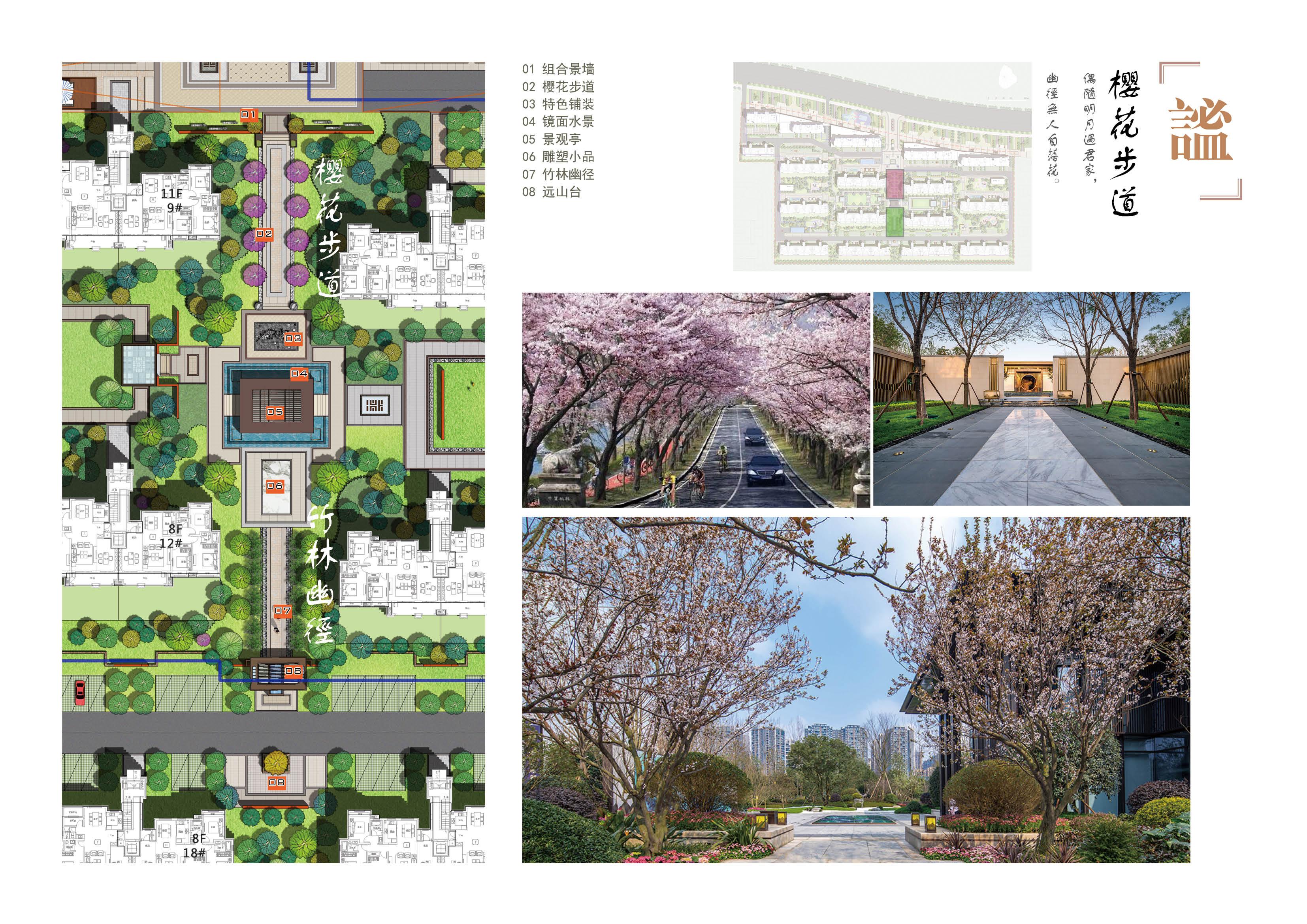 亳州府景观设计32