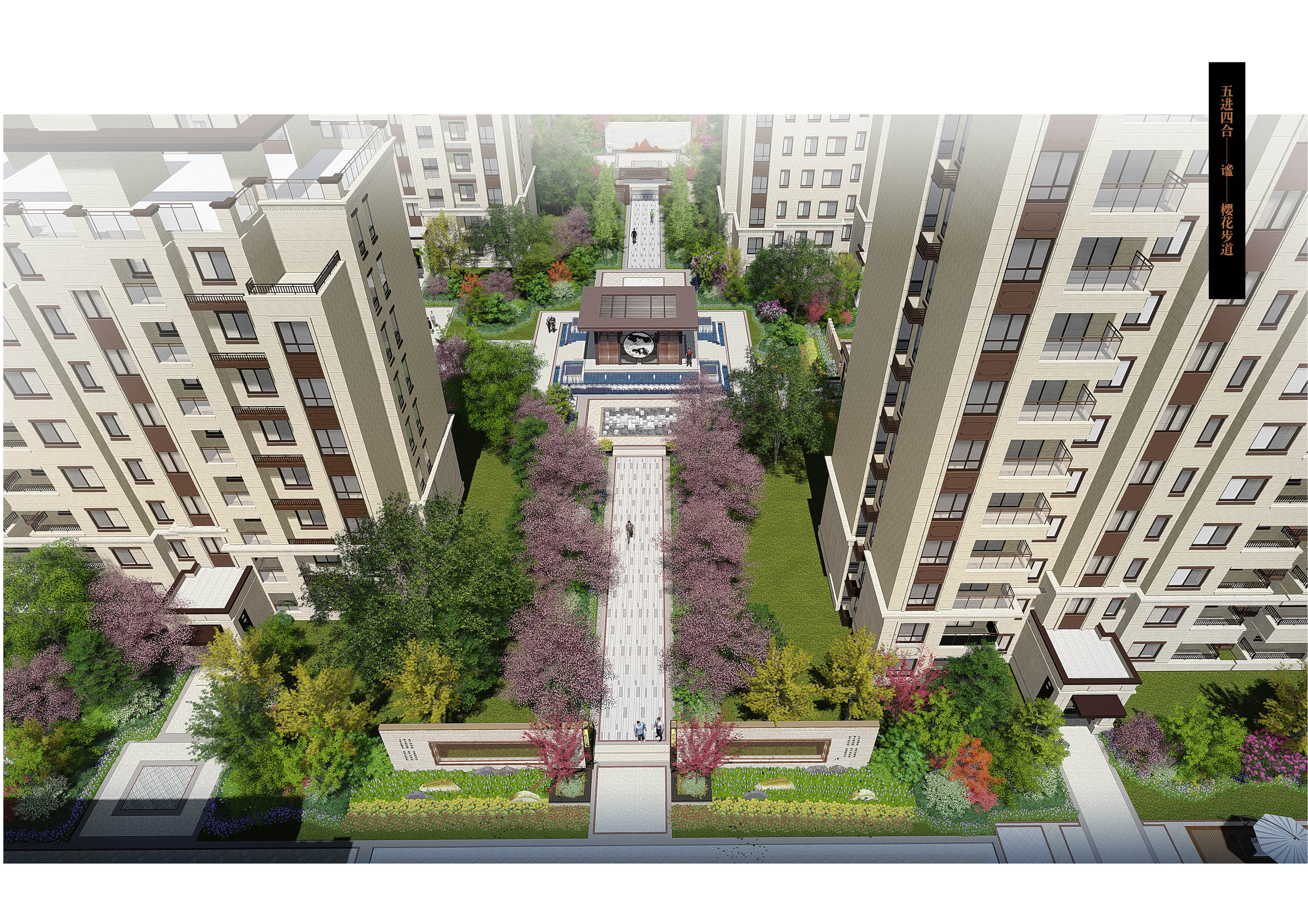 亳州府景观设计33
