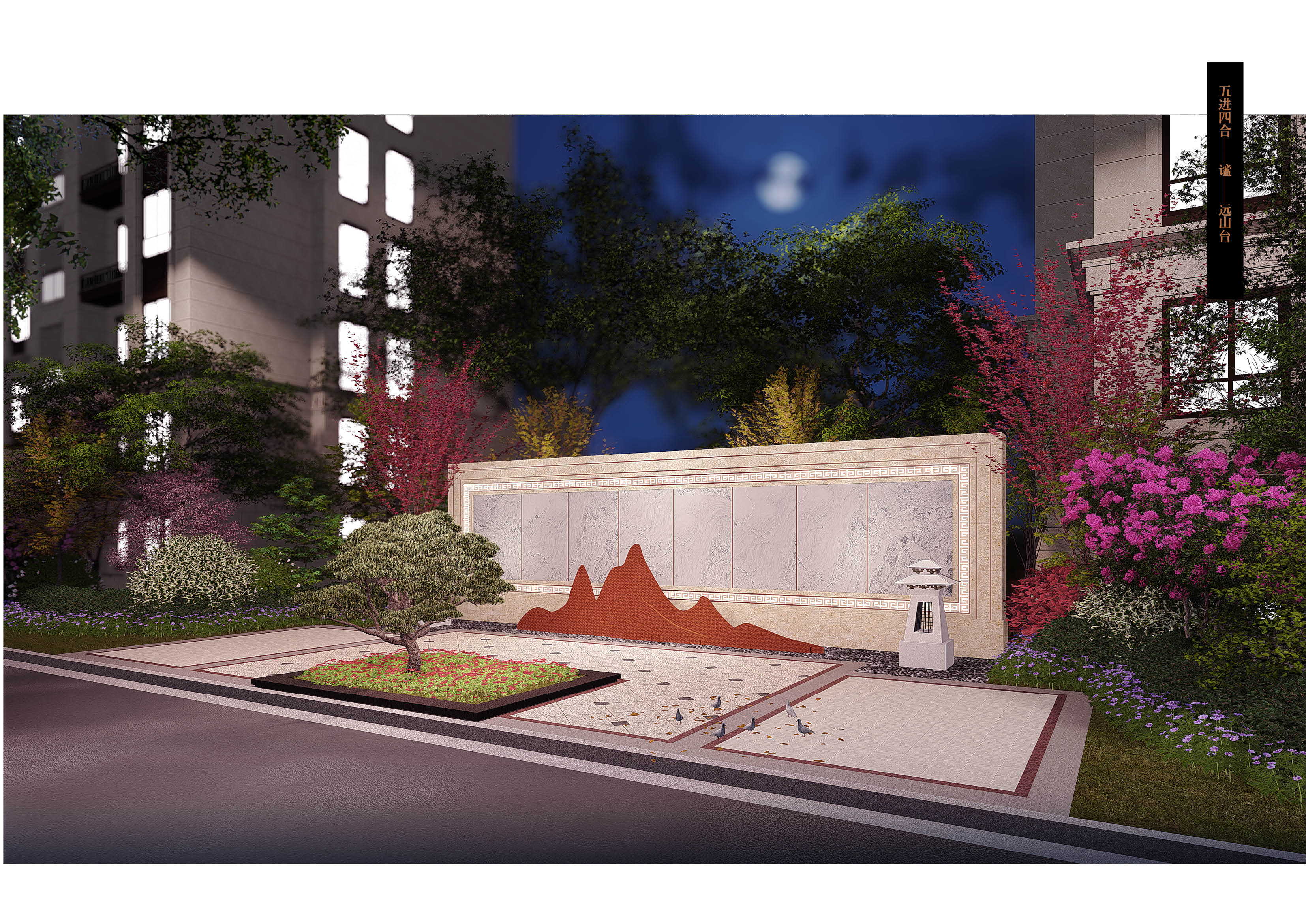 亳州府景观设计39