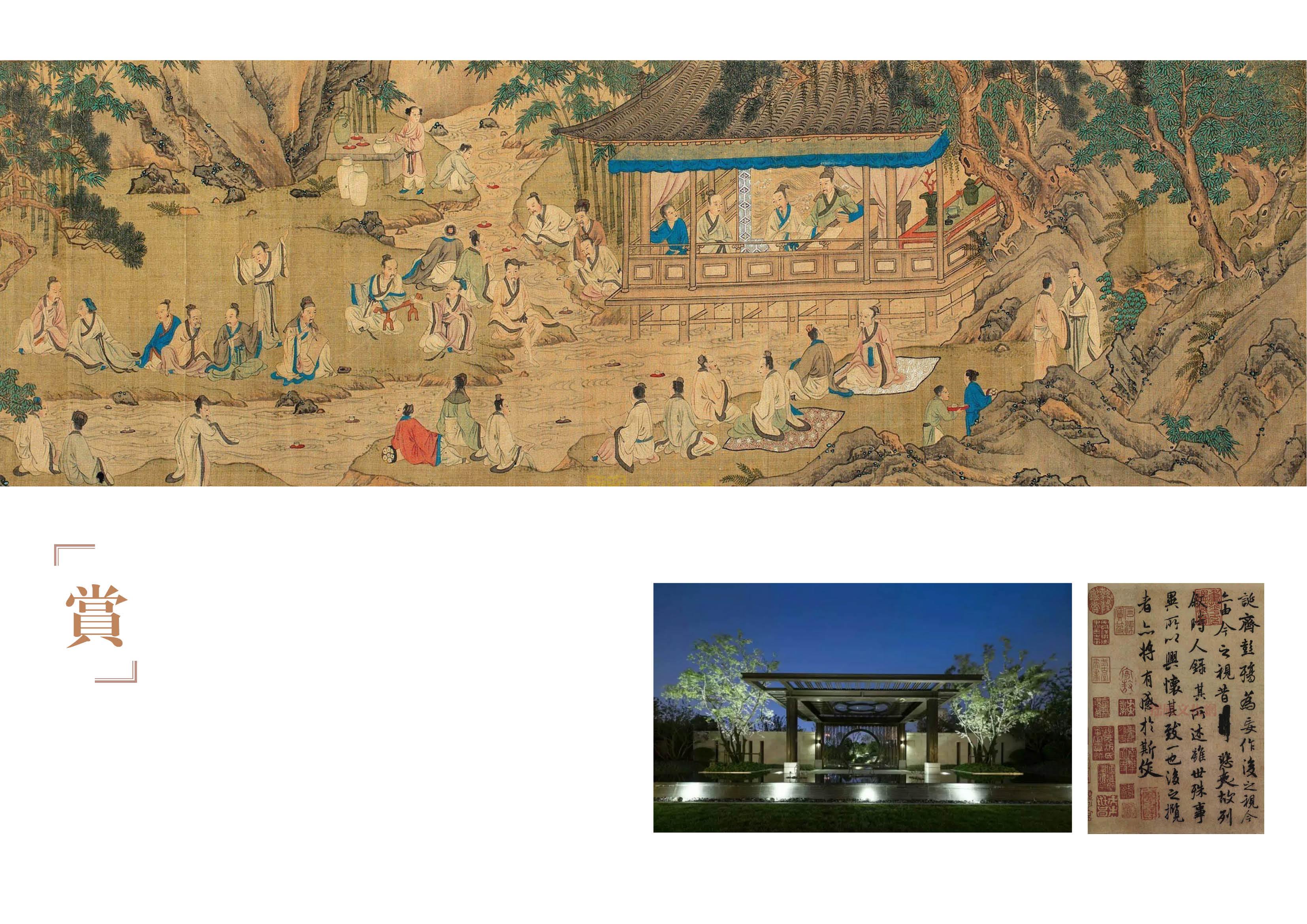 亳州府景观设计41