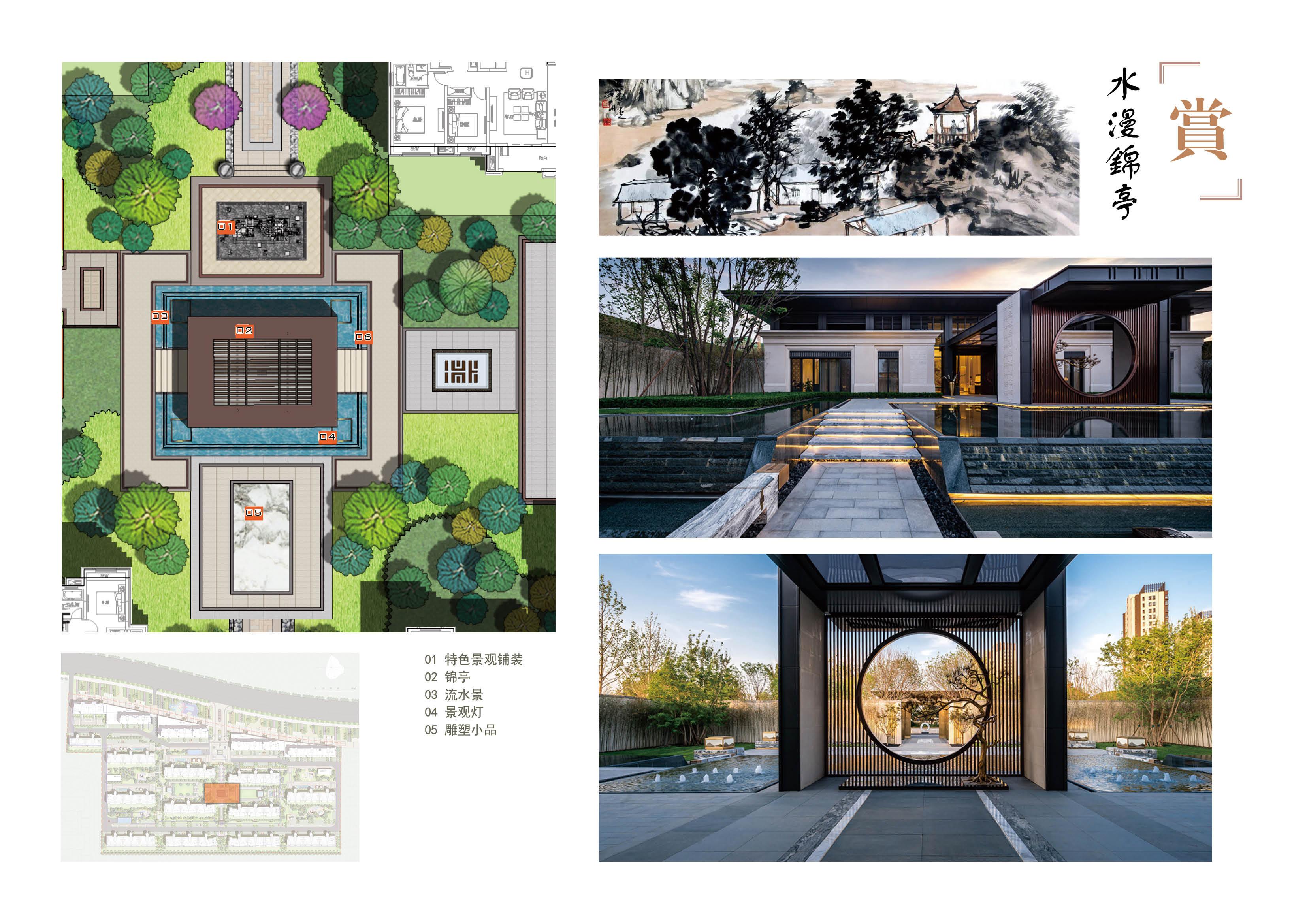亳州府景观设计42