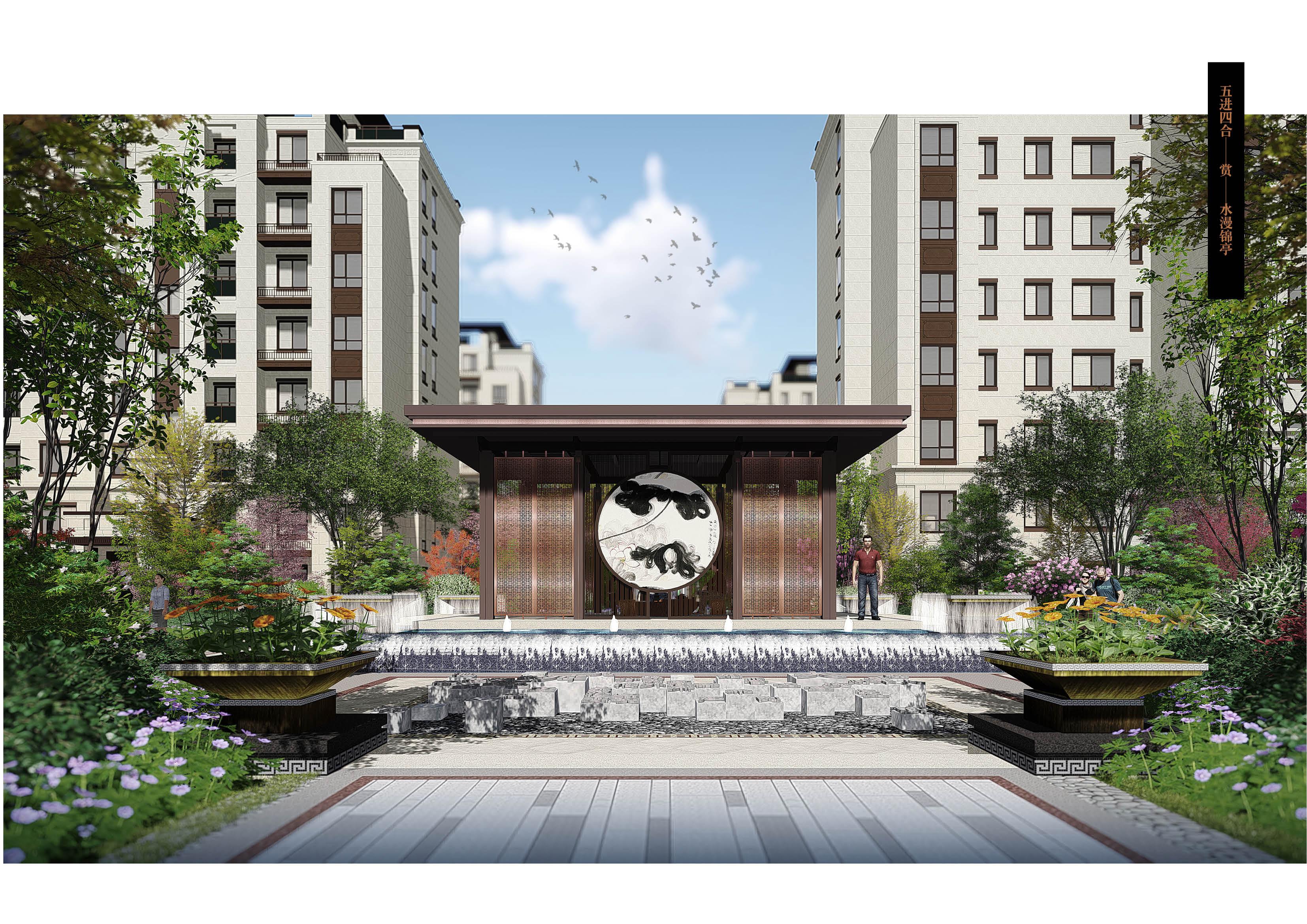 亳州府景观设计45