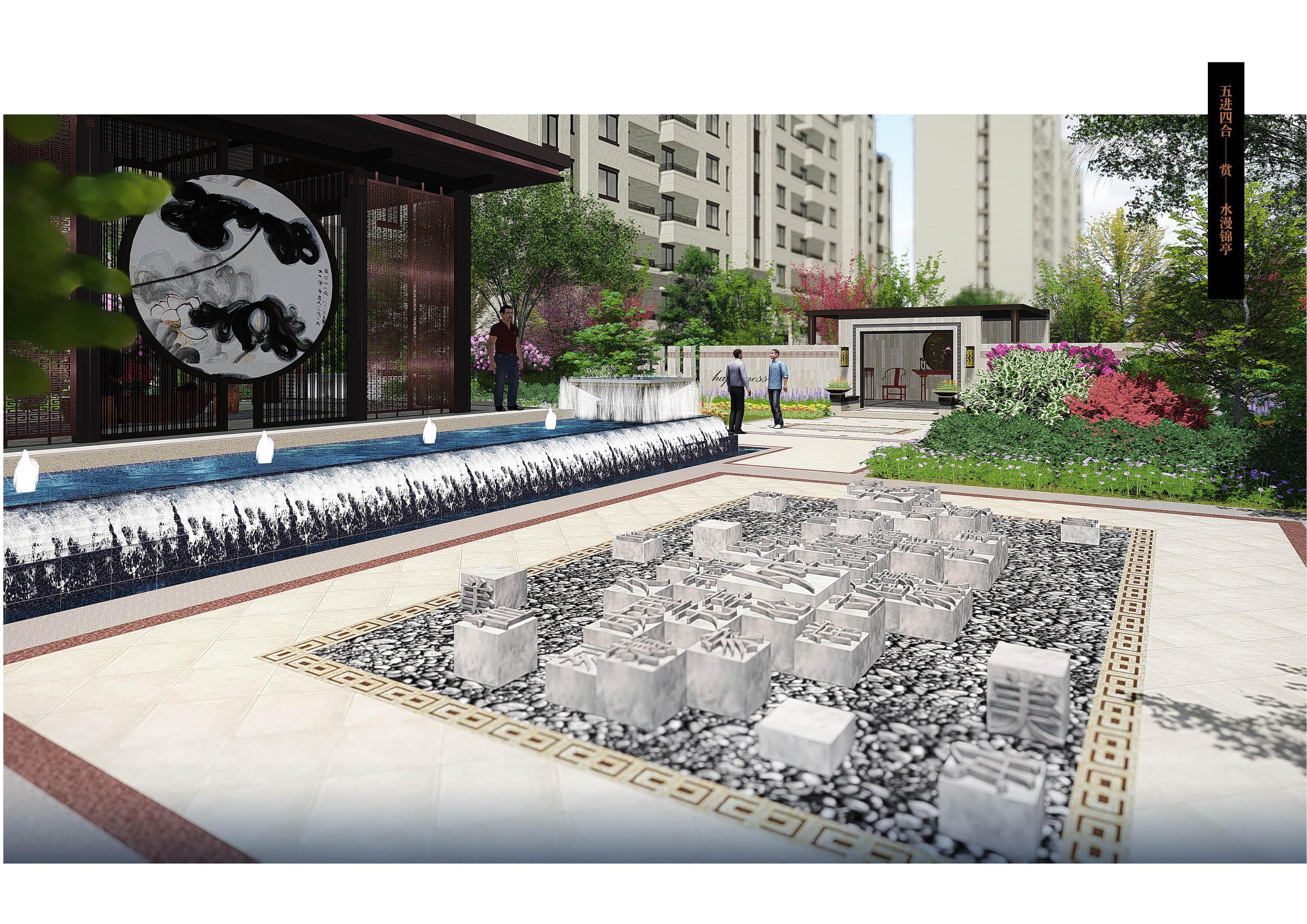 亳州府景观设计47