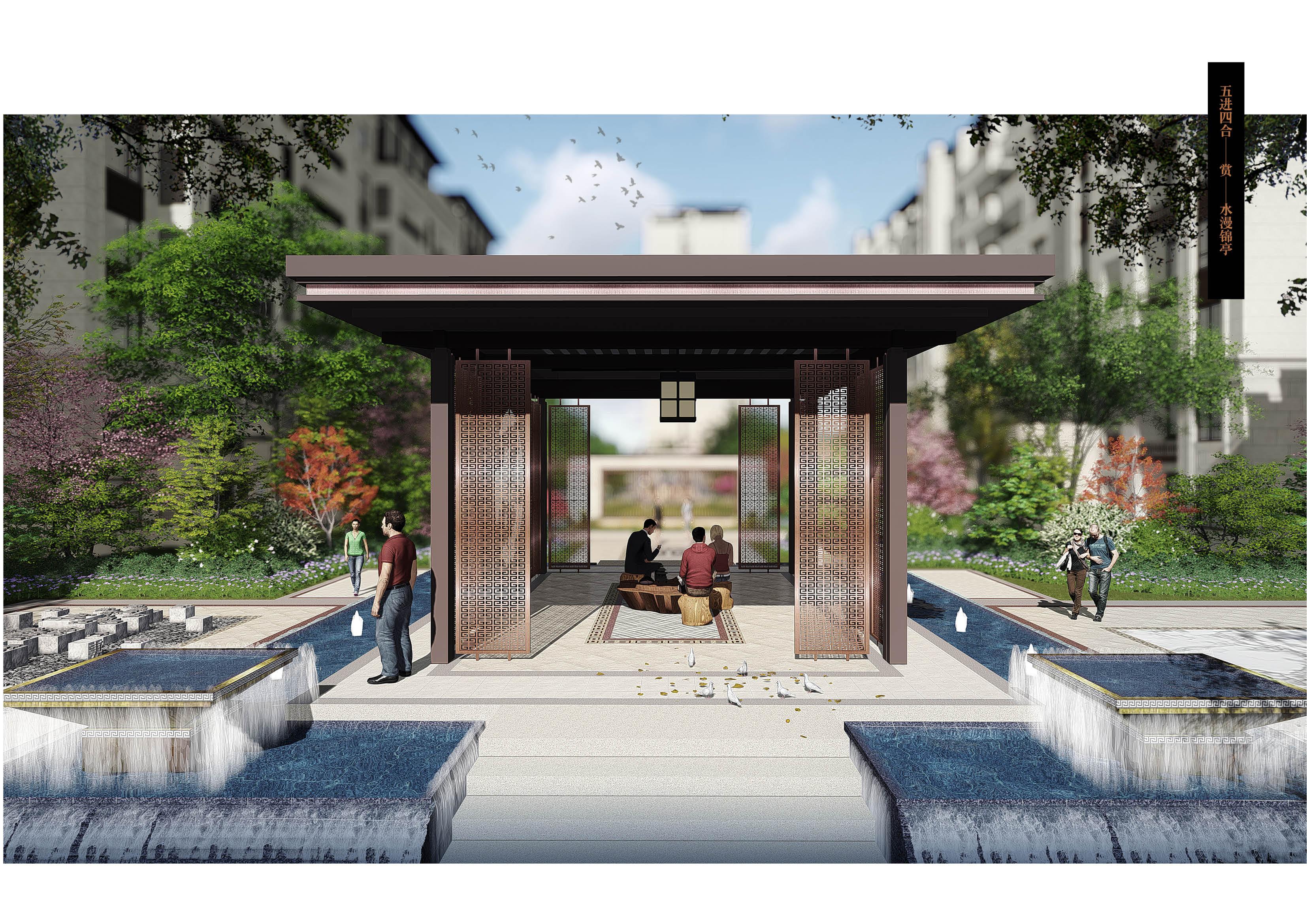 亳州府景观设计49