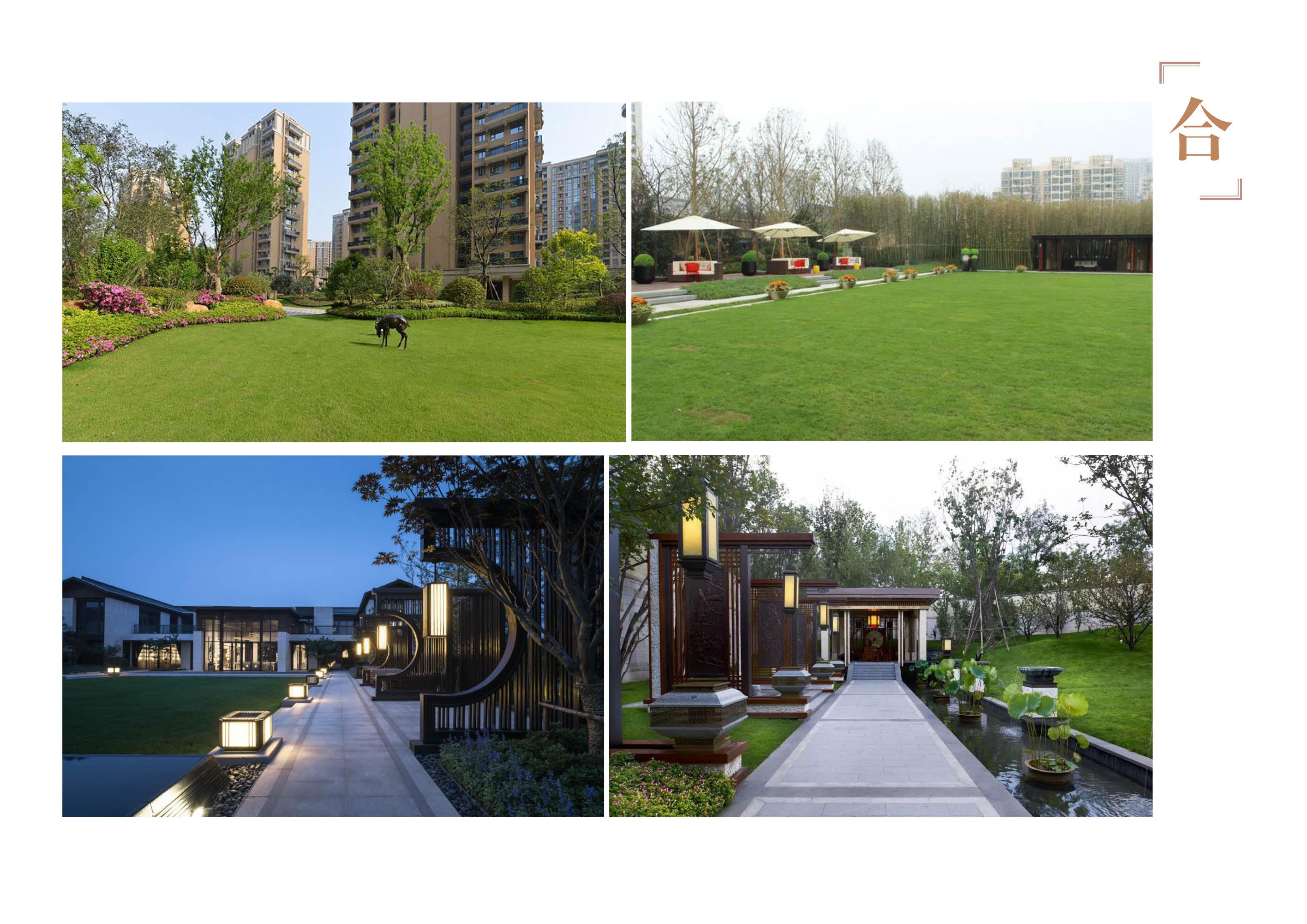 亳州府景观设计56