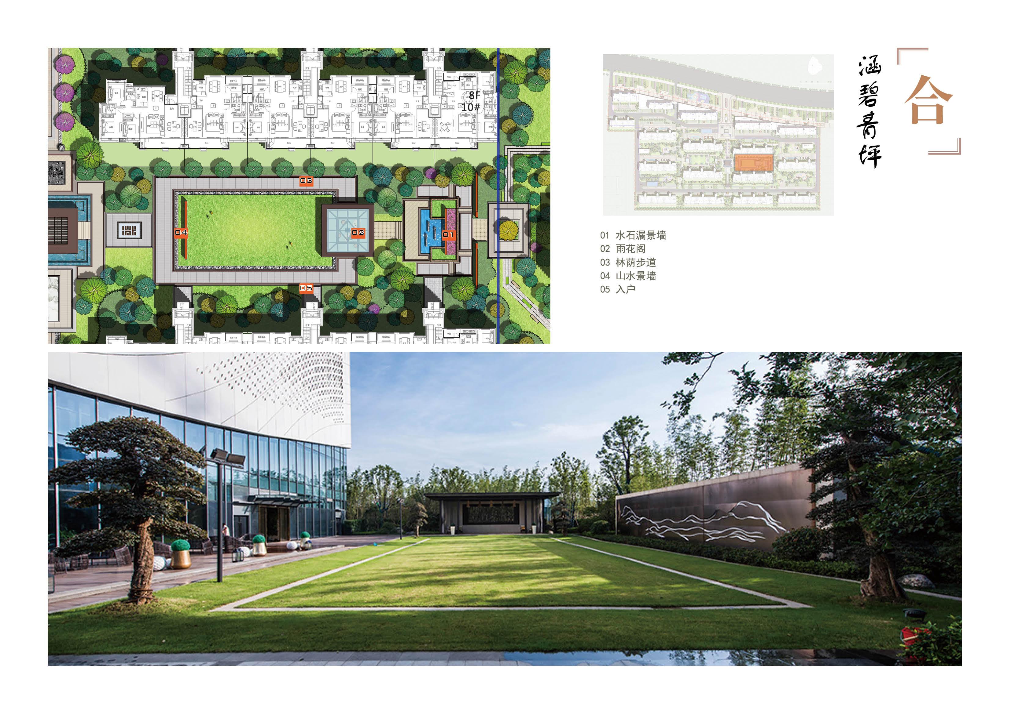 亳州府景观设计70