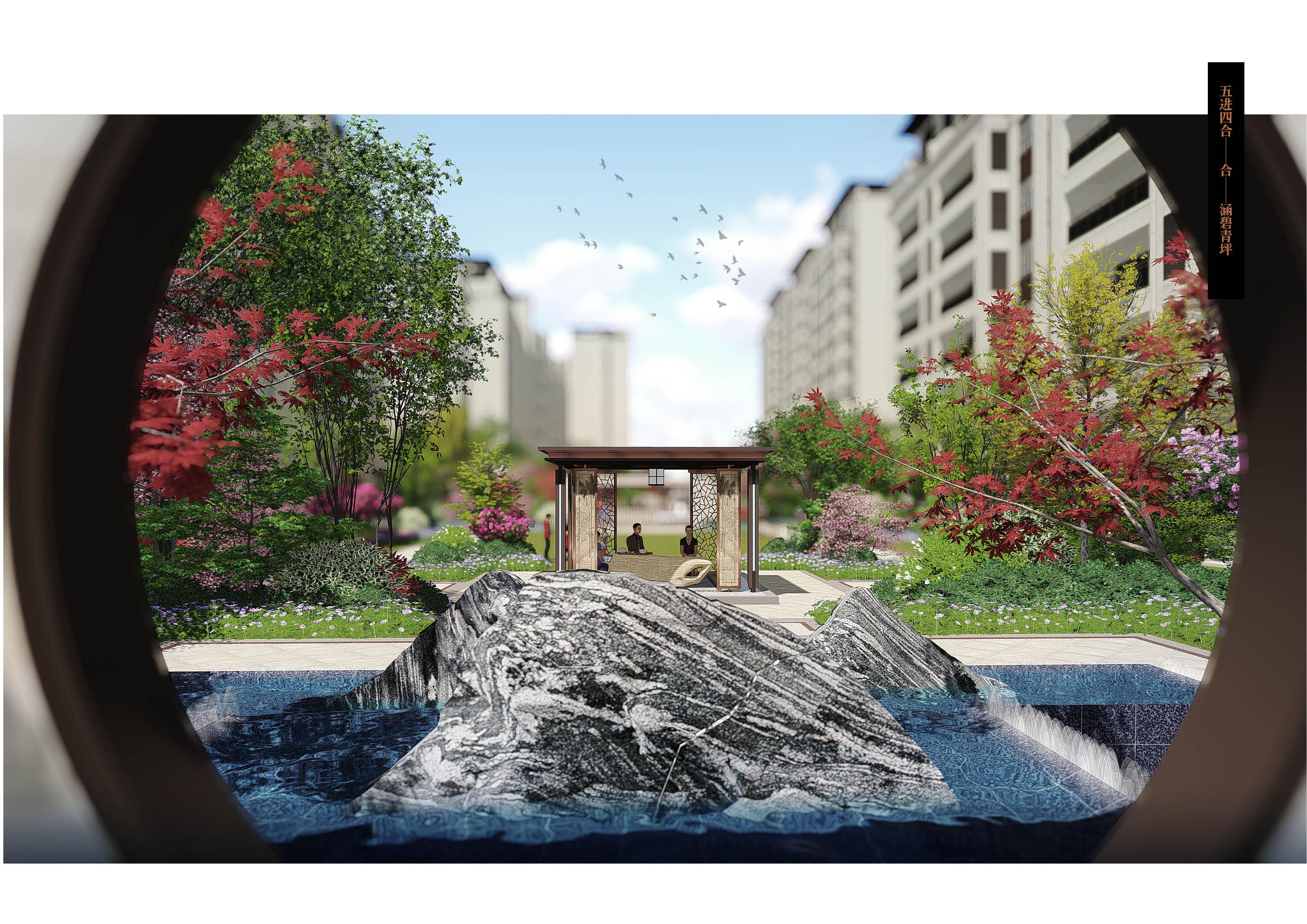亳州府景观设计74
