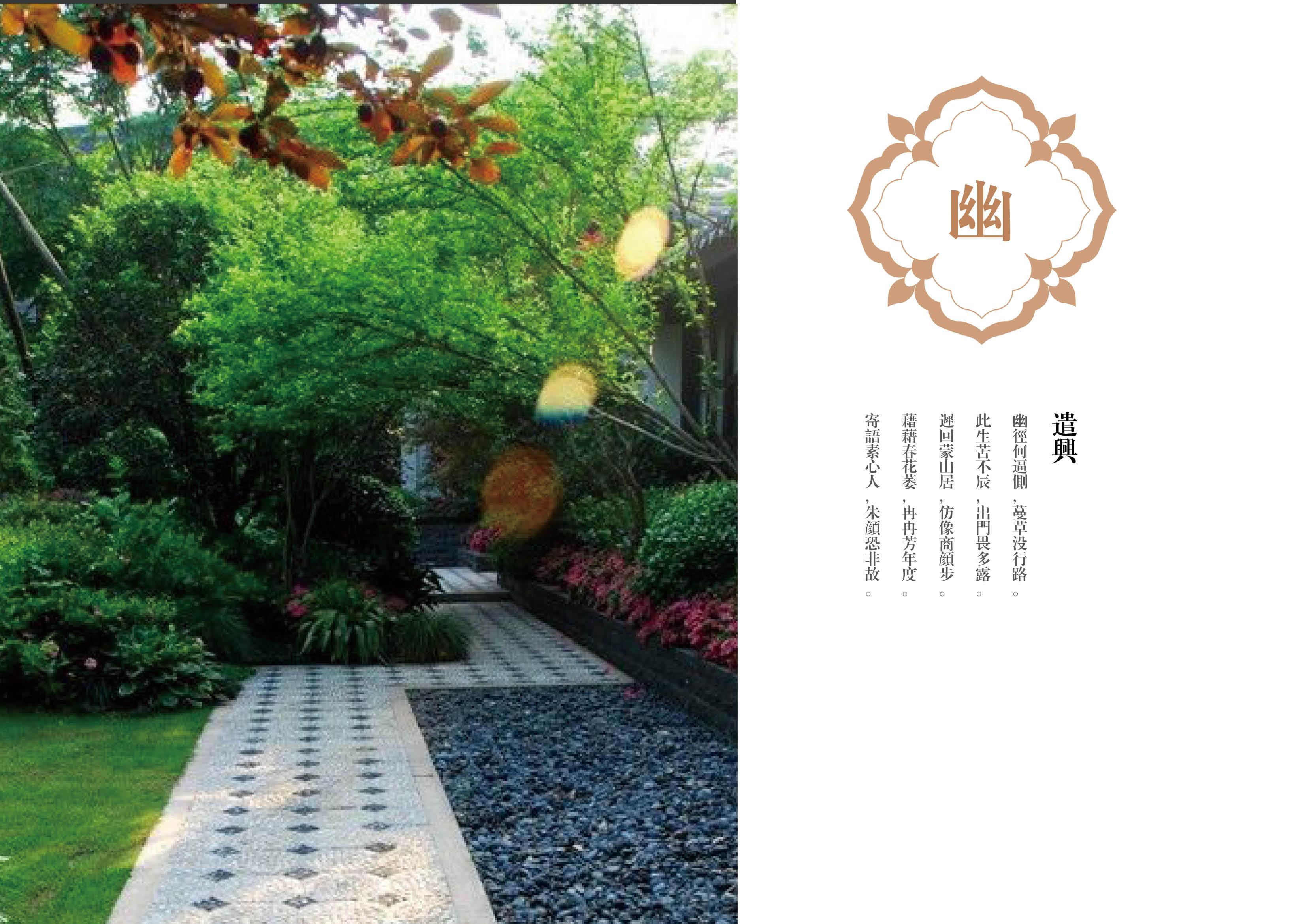 亳州府景观设计81