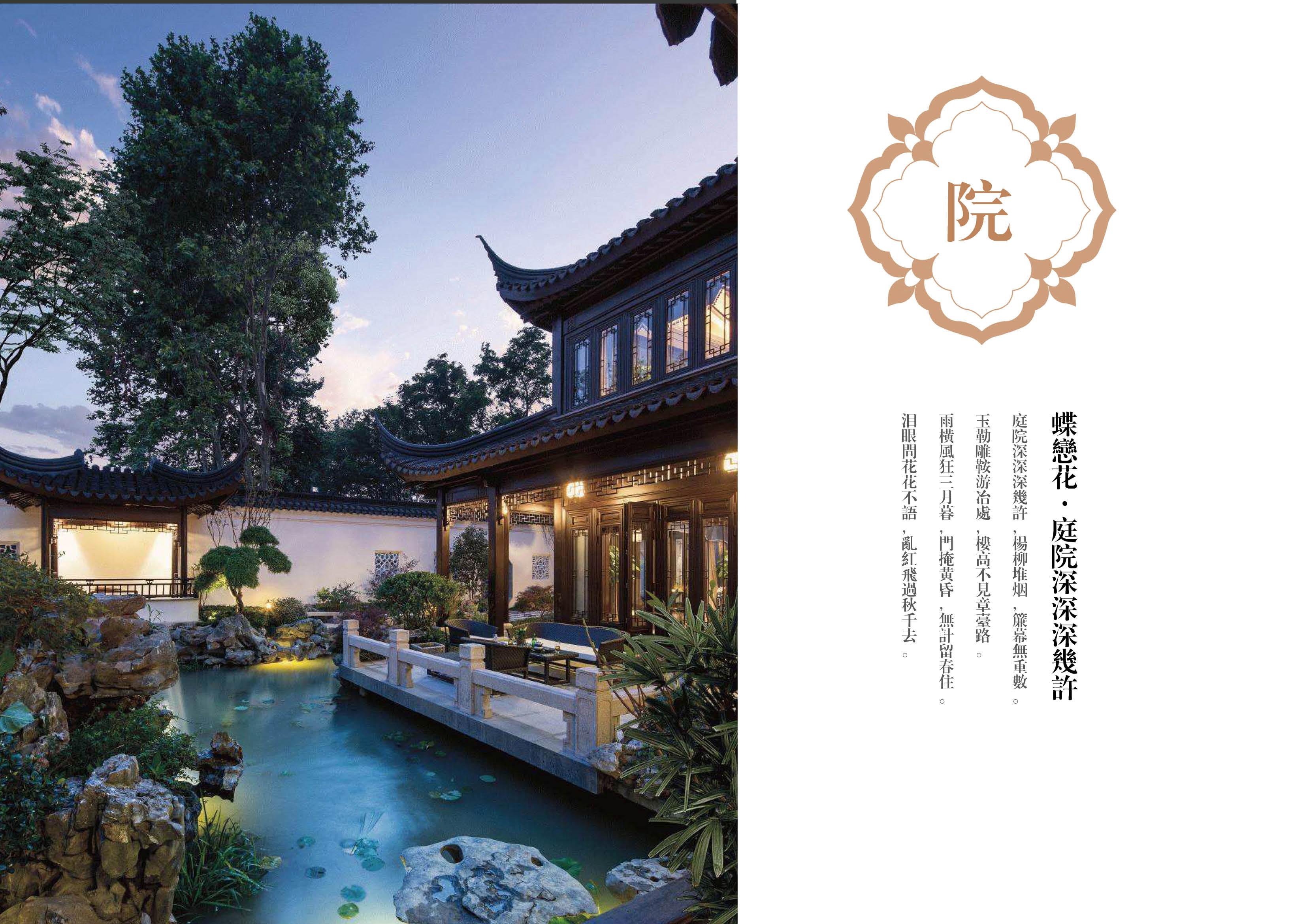 亳州府景观设计88