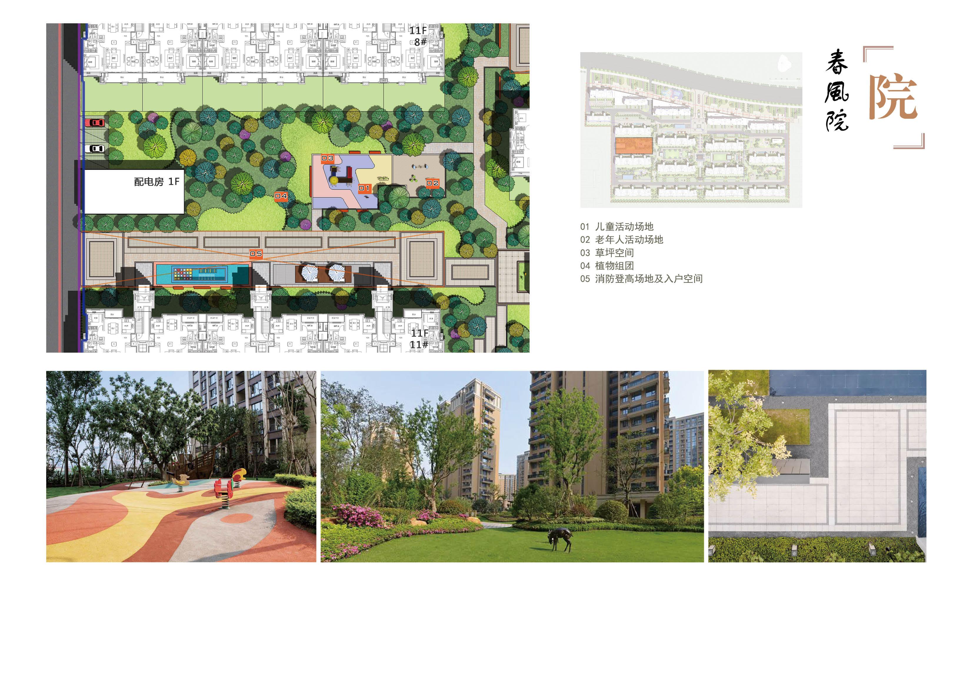 亳州府景观设计89