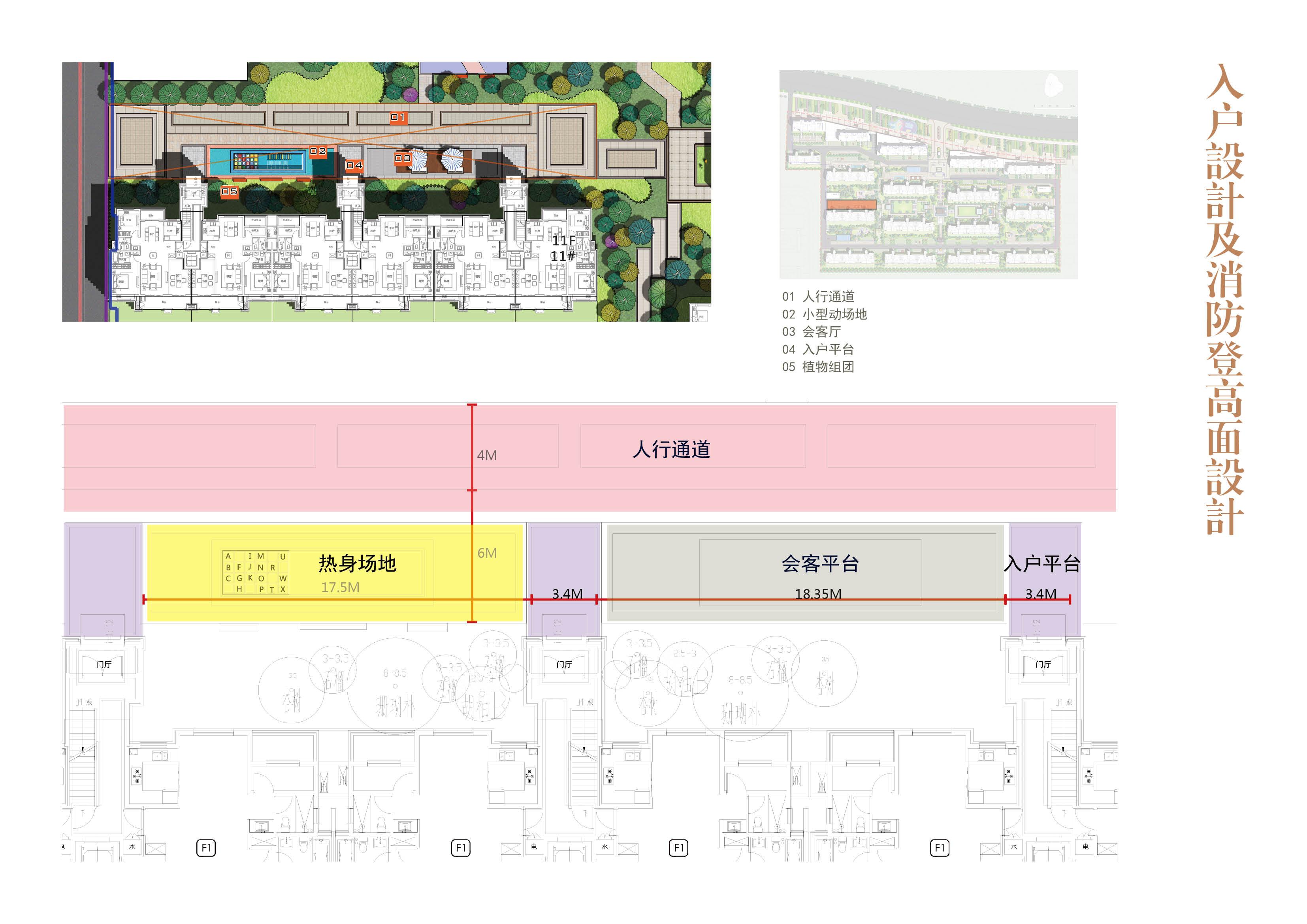 亳州府景观设计105