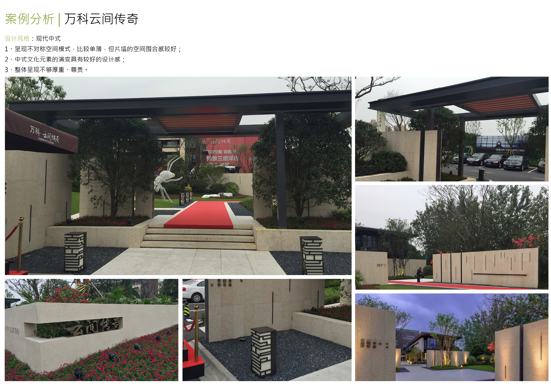 亳州三巽·公园里景观设计7