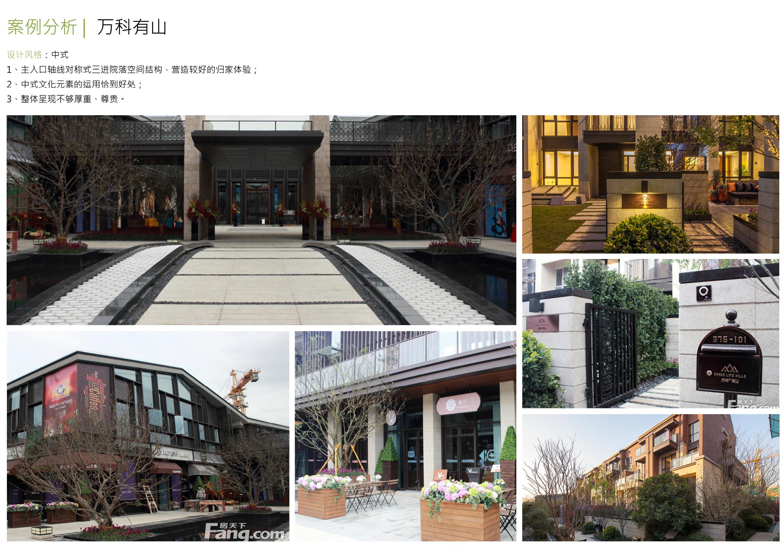 亳州三巽·公园里景观设计8
