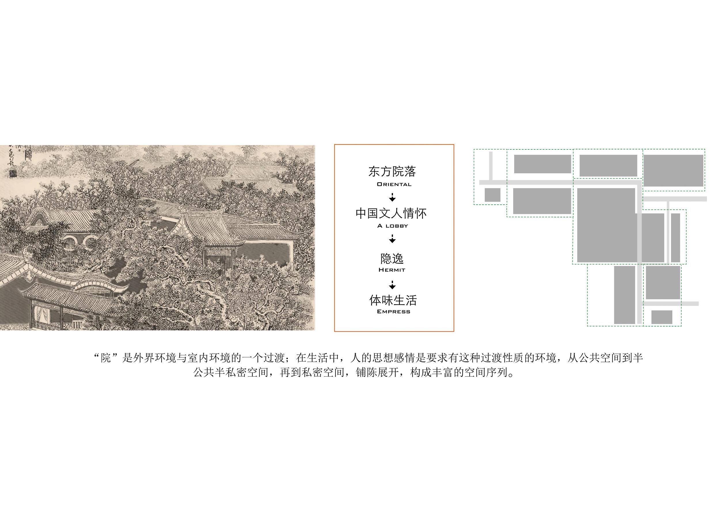 亳州三巽·公园里景观设计11