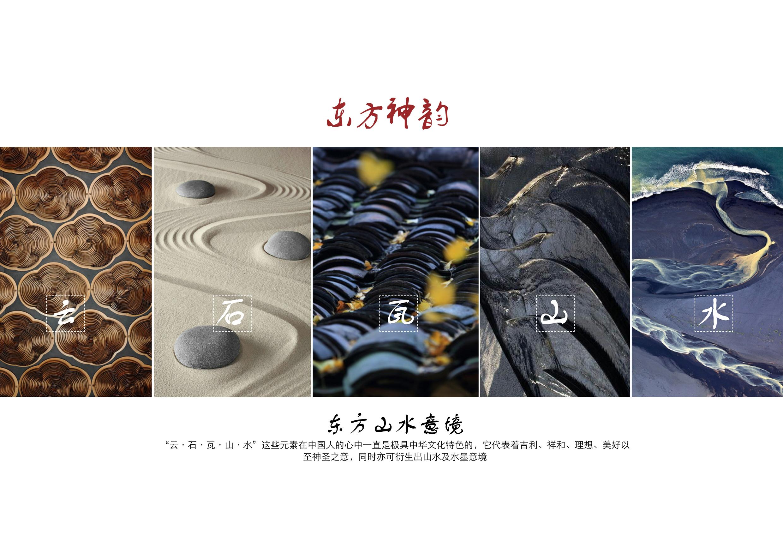 亳州三巽·公园里景观设计12