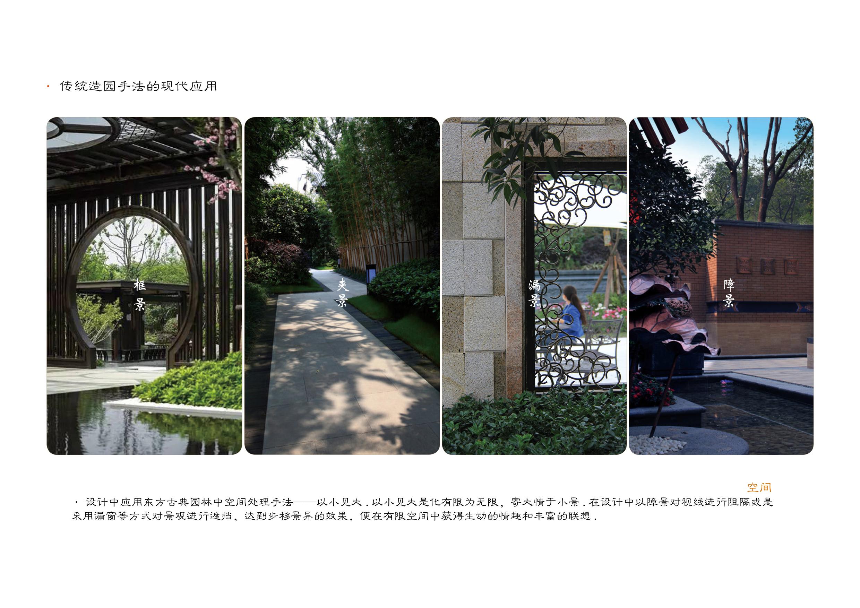亳州三巽·公园里景观设计13