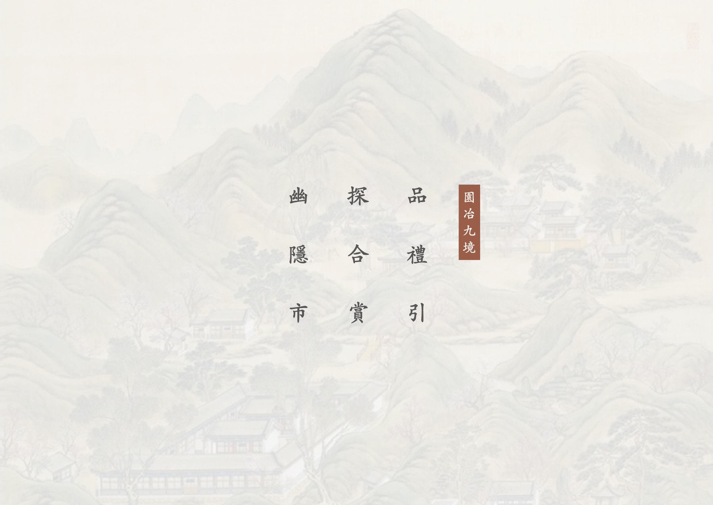 亳州三巽·公园里景观设计16