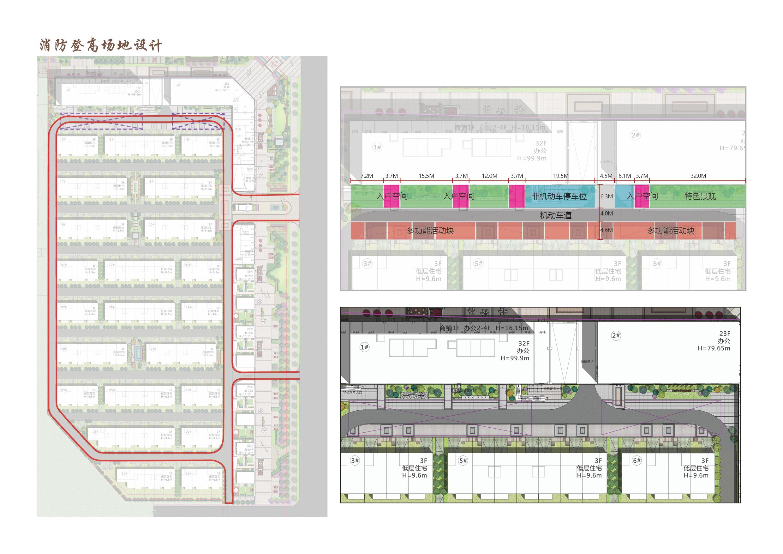 亳州三巽·公园里景观设计48