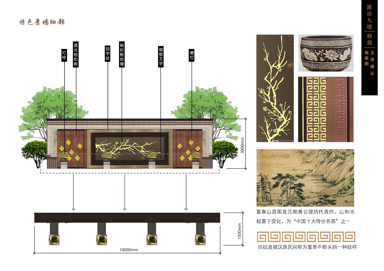 亳州三巽·公园里景观设计58