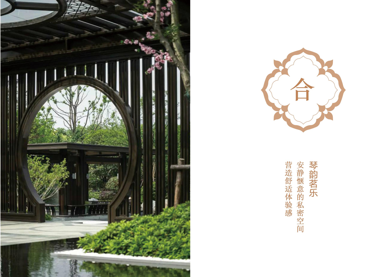 亳州三巽·公园里景观设计59