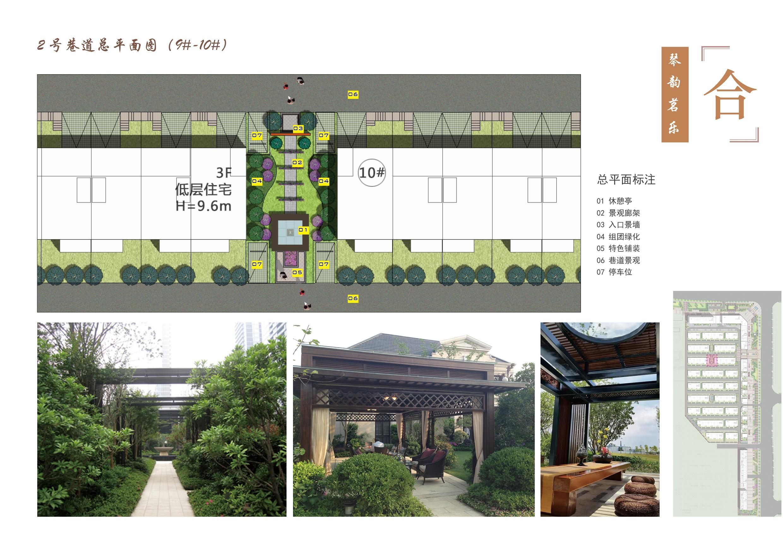 亳州三巽·公园里景观设计60