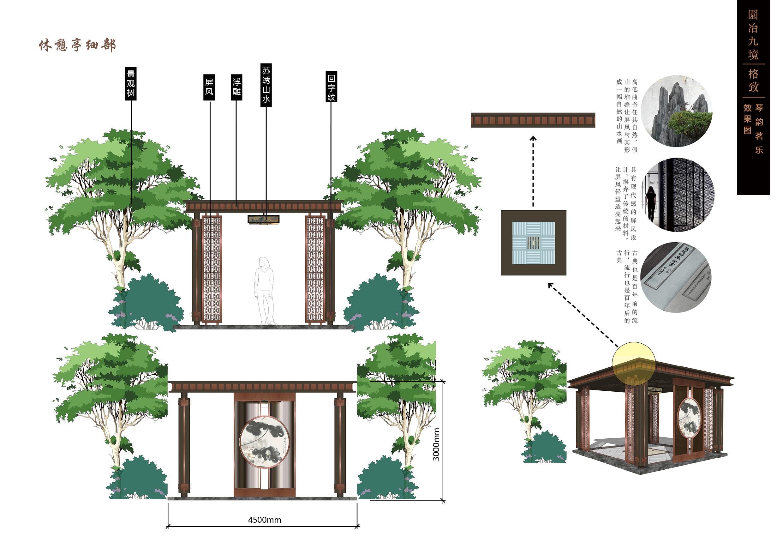 亳州三巽·公园里景观设计63