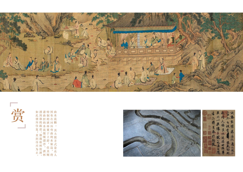 亳州三巽·公园里景观设计64