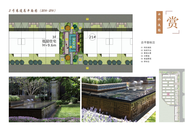 亳州三巽·公园里景观设计65