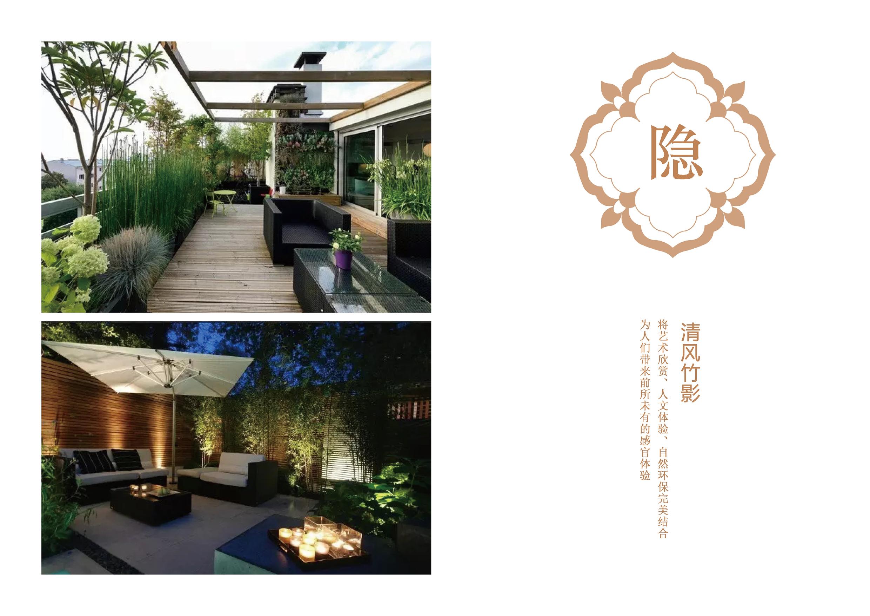 亳州三巽·公园里景观设计86