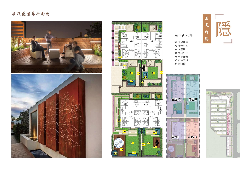 亳州三巽·公园里景观设计87