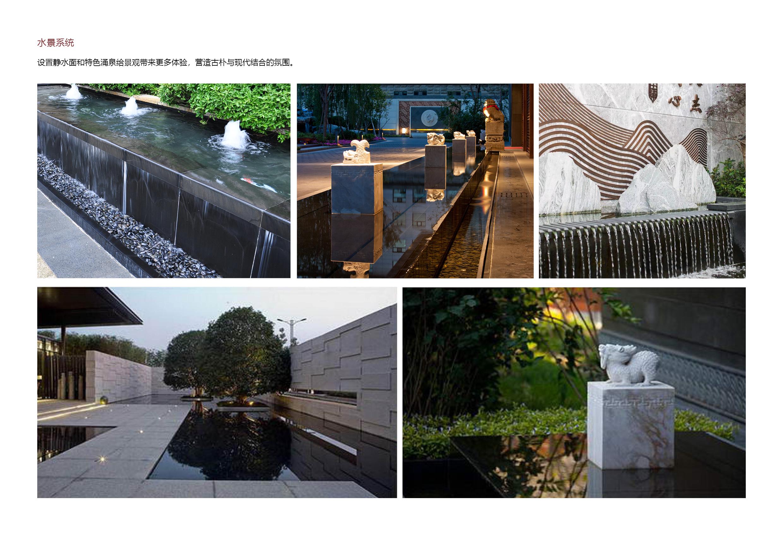 亳州三巽·公园里景观设计102