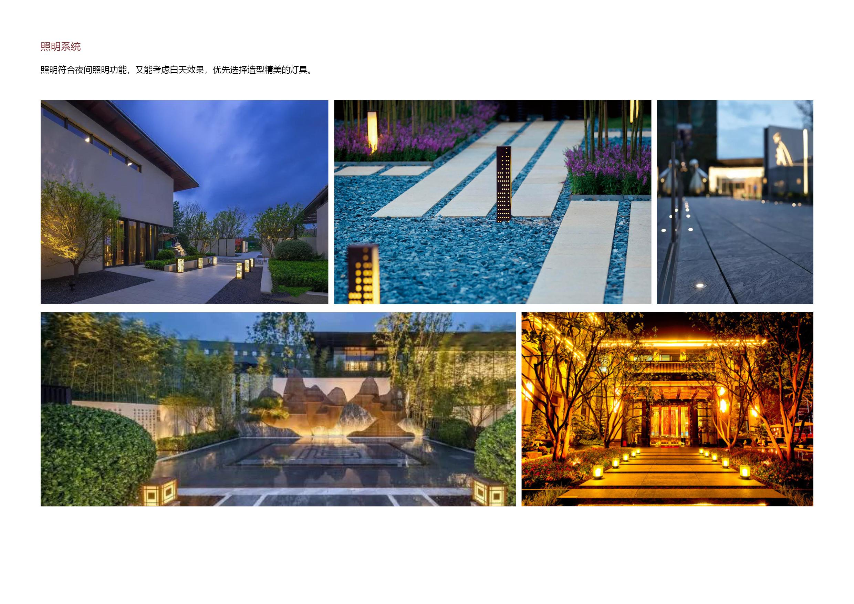 亳州三巽·公园里景观设计103