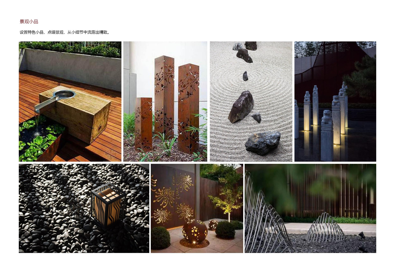 亳州三巽·公园里景观设计104