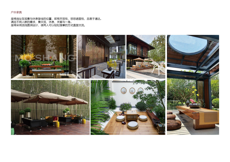 亳州三巽·公园里景观设计114