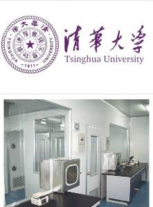 清華大學潔凈實驗室