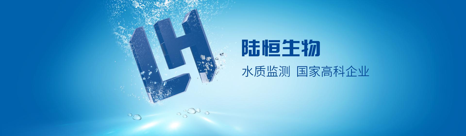 官網banner2