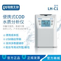 官方商城-便攜式多參數檢測儀LH-C1