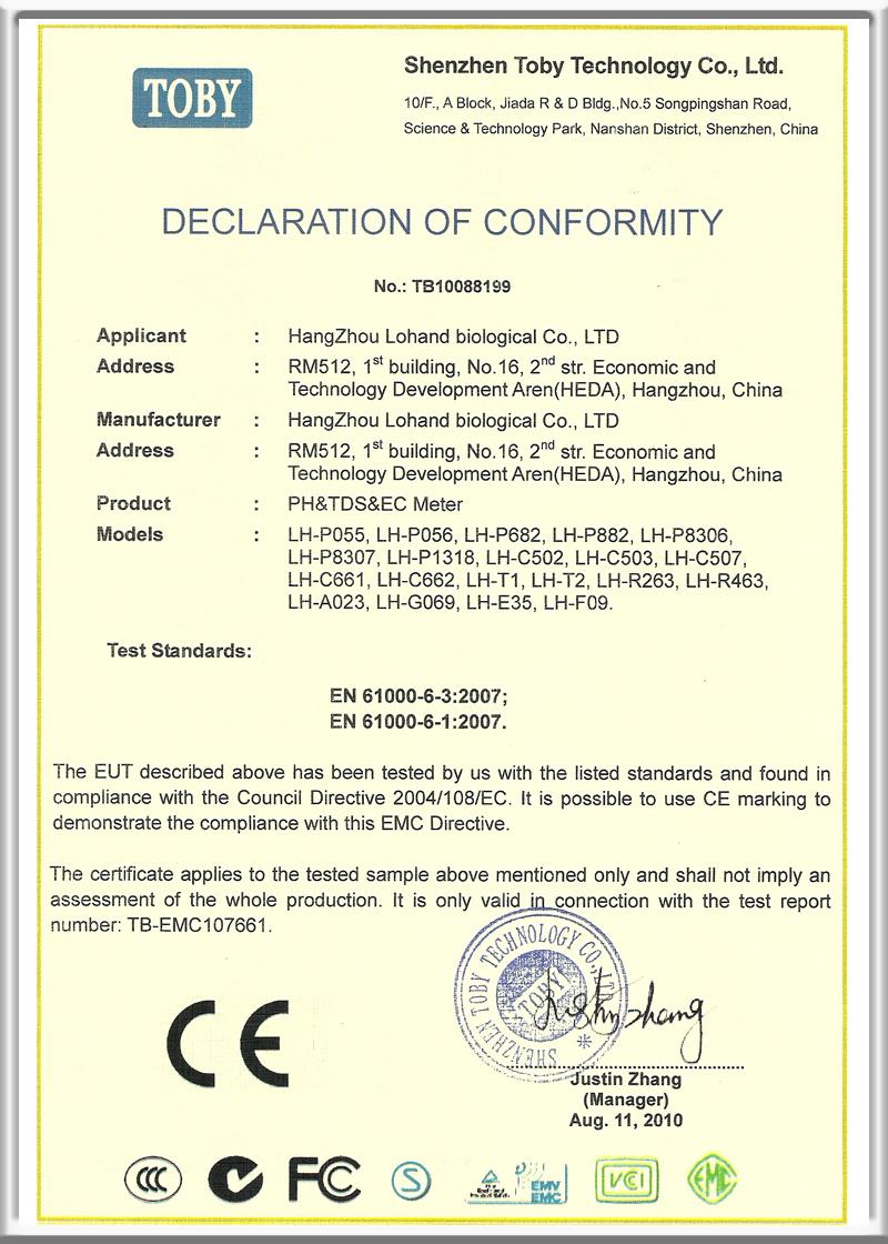 電化學CE證書-官網