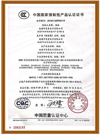 荣誉专利_05