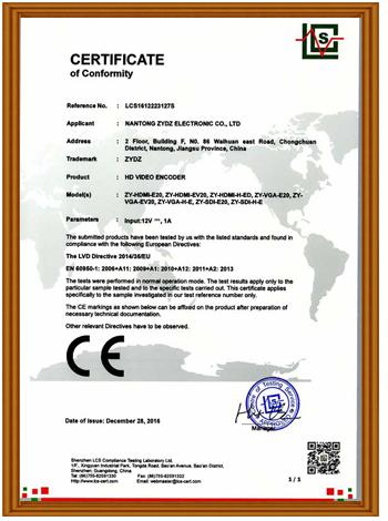 荣誉专利_07